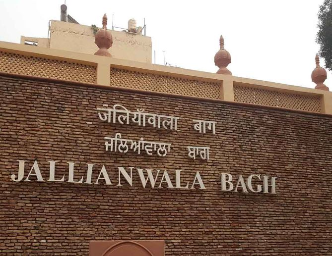CfP: Event, Memory, Re-Membering: One Hundred Years of Jallianwalla Bagh @ IIT Madras [Oct 2-4]: Submit by Aug 15