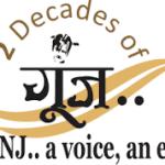 Goonj NGO Internship