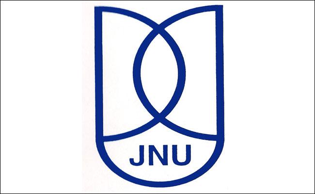 JOB POST: Associate Professor @ Centre for Study of Law & Governance, JNU, Delhi: Apply by Aug 19