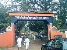 Malappuram