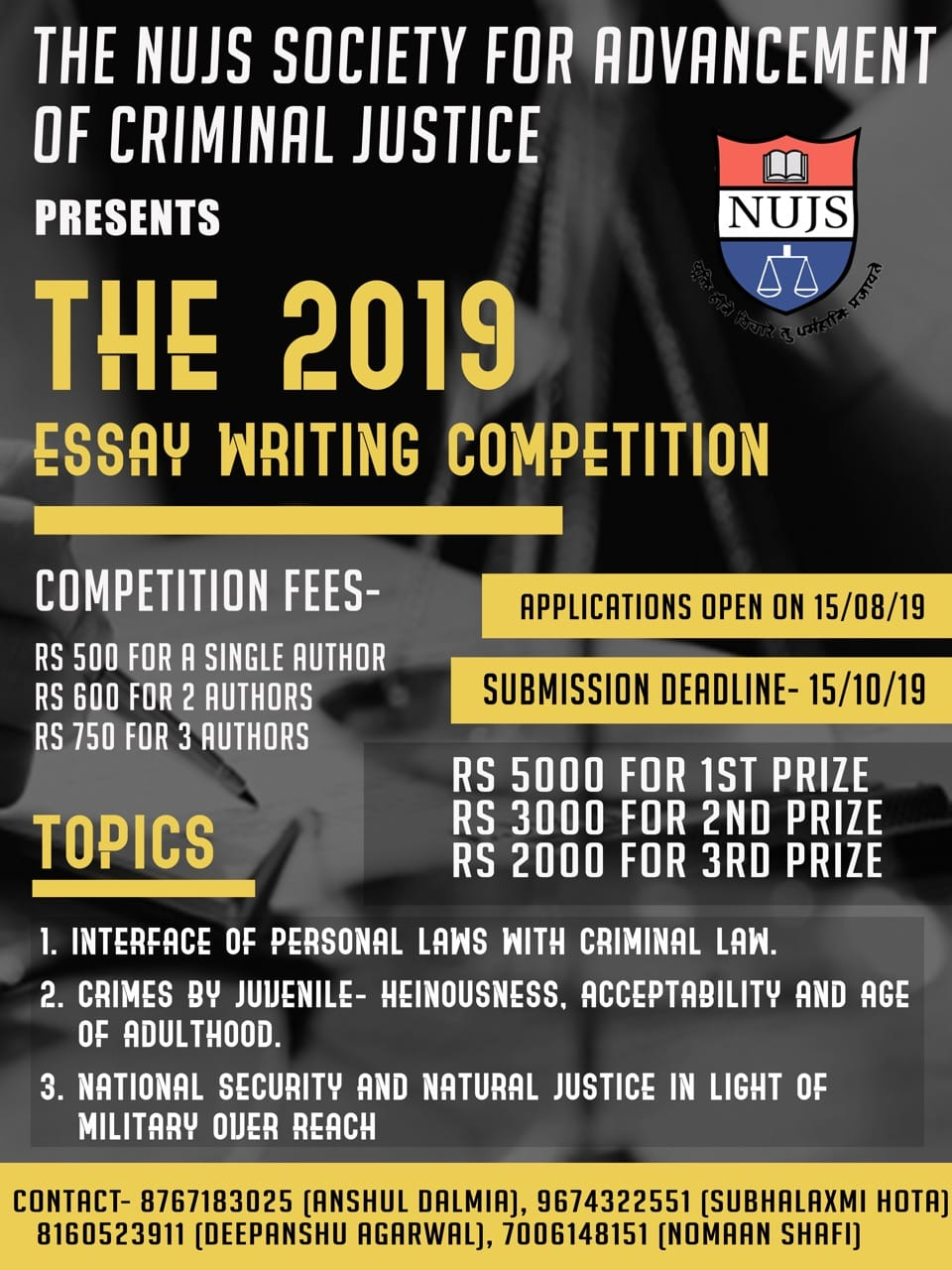 NUJS' 6th Edition of SACJ Annual Essay Writing Competition: Prize Worth Rs. 10K, Submit by Oct 15