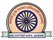 3rd National Symposium & Awards @ Iswar Saran Post Graduate College, Prayagraj [Oct 12-13]: Submit by Sep 27
