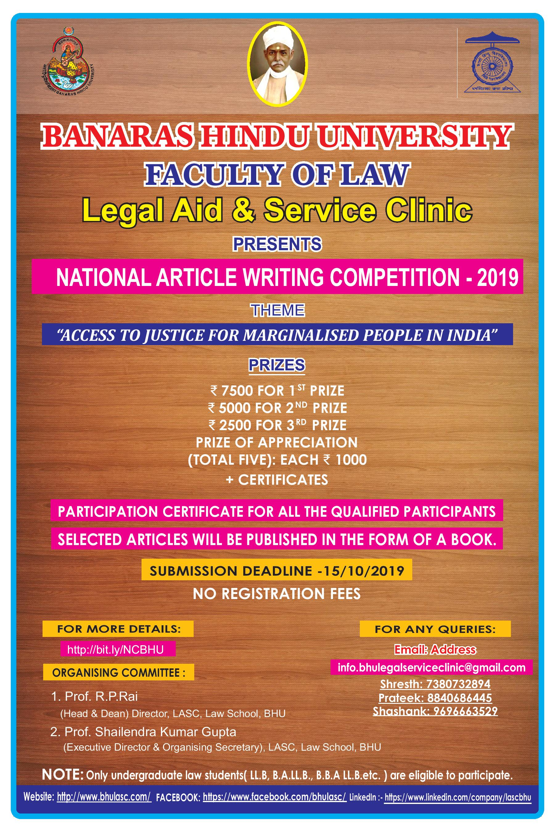 National Article Writing Competition by Banaras Hindu University, Varanasi: Submit by Oct 15