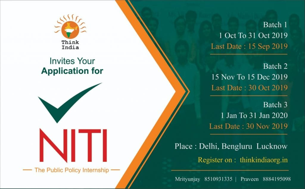 Internship Opportunity at Think India-NITI