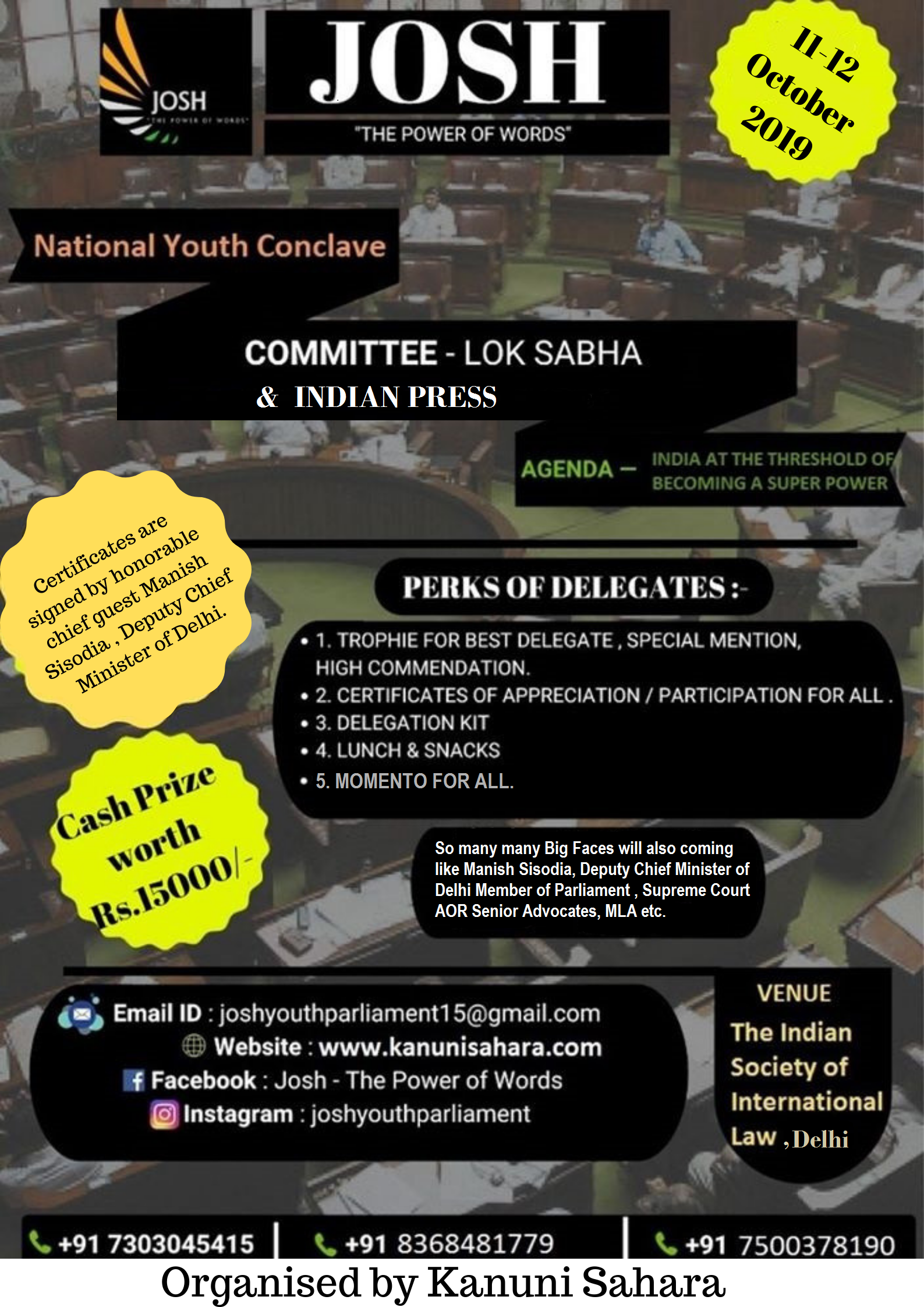 National Youth Conclave by Kanuni Sahara