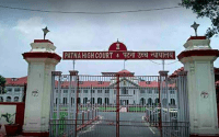 Patna High Court District Judge Recruitment 2020