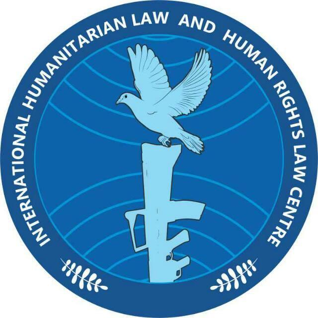 CfP: Conference on International Humanitarian and Refugee Laws at Nirma University, Ahmedabad [Nov 13]: Submit by Sep 20
