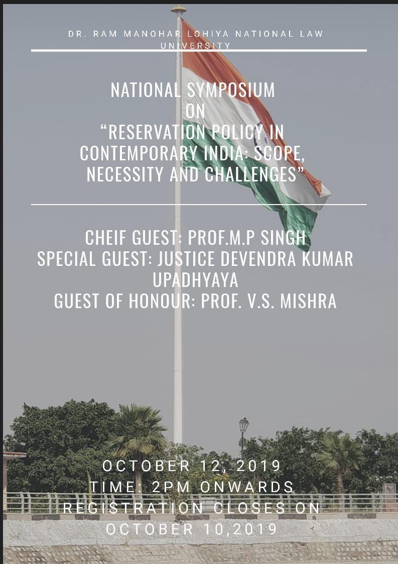 Symposium Reservation Policy RMLNLU Lucknow