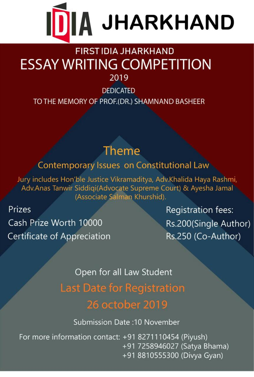 NUSRL's 1st IDIA Jharkhand Essay Competition: Register by Oct 26