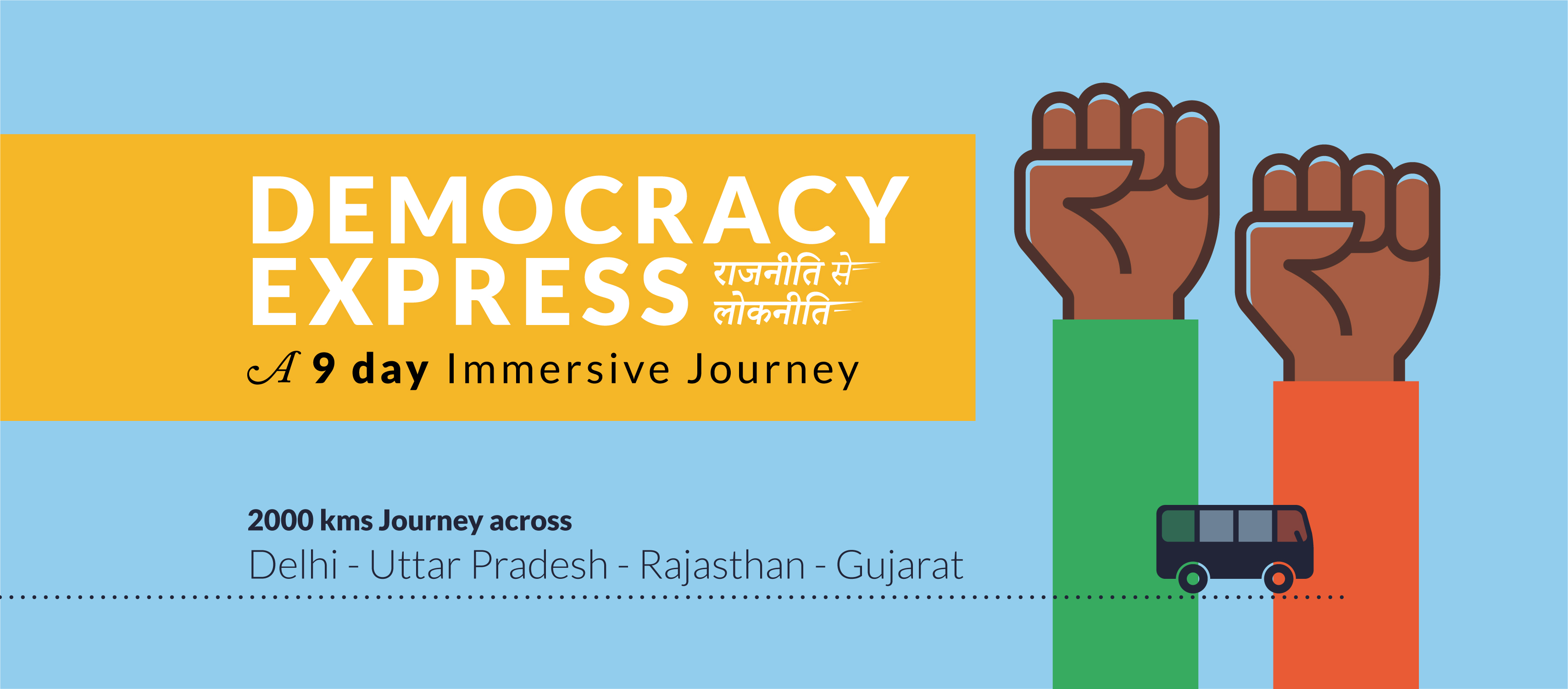 Democracy Express: Immersive Journey by Indian School of Democracy, Delhi [Dec 21-29]: Apply by Oct 20
