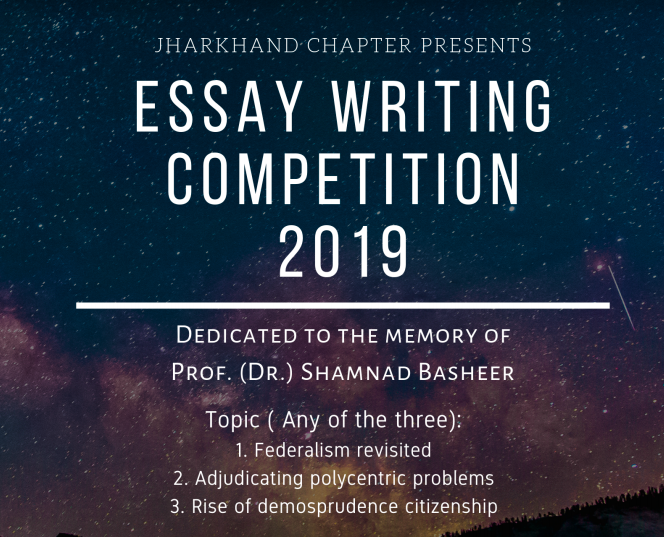 NUSRL's 1st IDIA Jharkhand Essay Competition