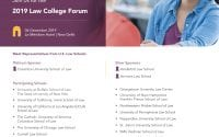 post of the law college forum organised by lsac india