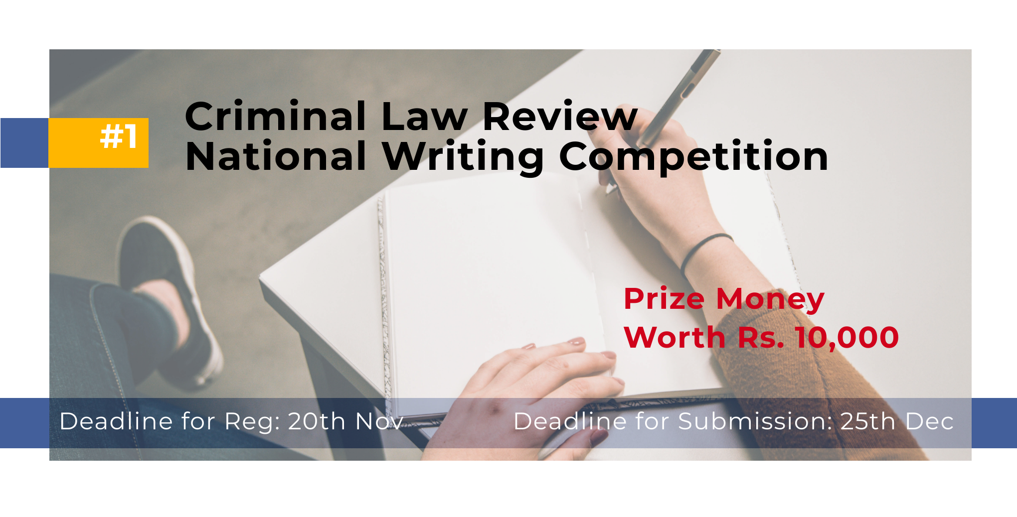 National Writing Competition by Criminal Law Review