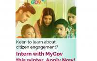 MyGov Winter Internship 2019