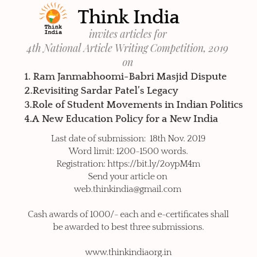 4th National Article Writing Competition by Think India