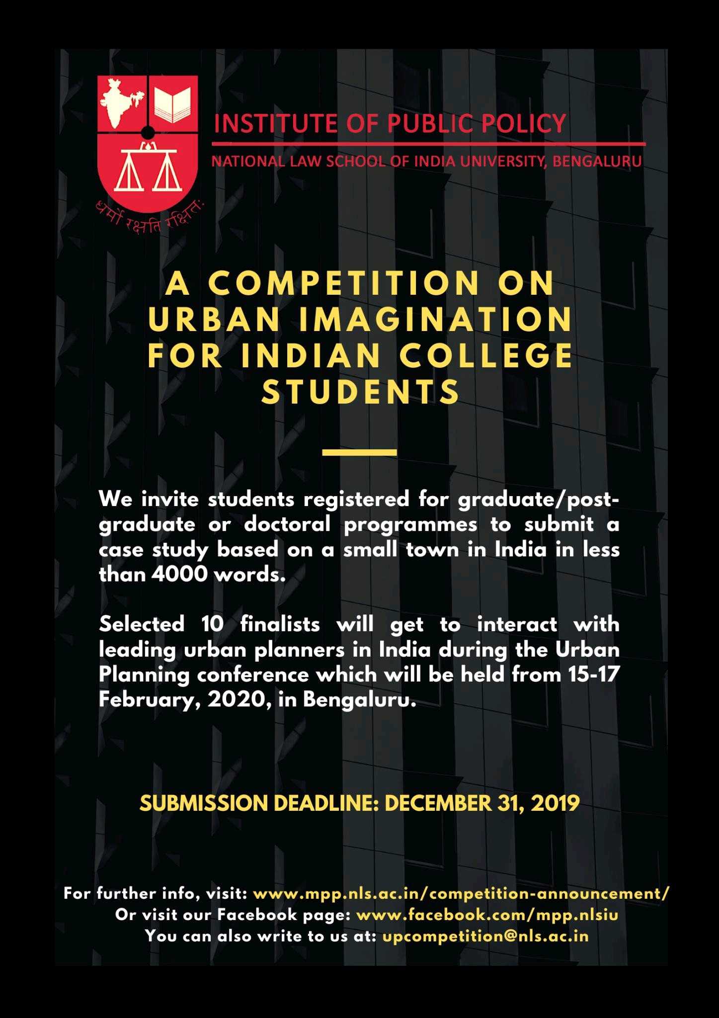 Competition on Urban Imagination by NLSIU, Bangalore