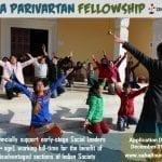 Disha Parivartan Fellowship by Sahaj Foundation