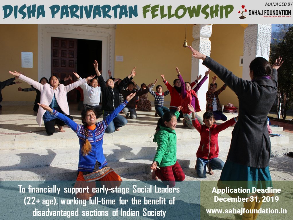 Disha Parivartan Fellowship by Sahaj Foundation