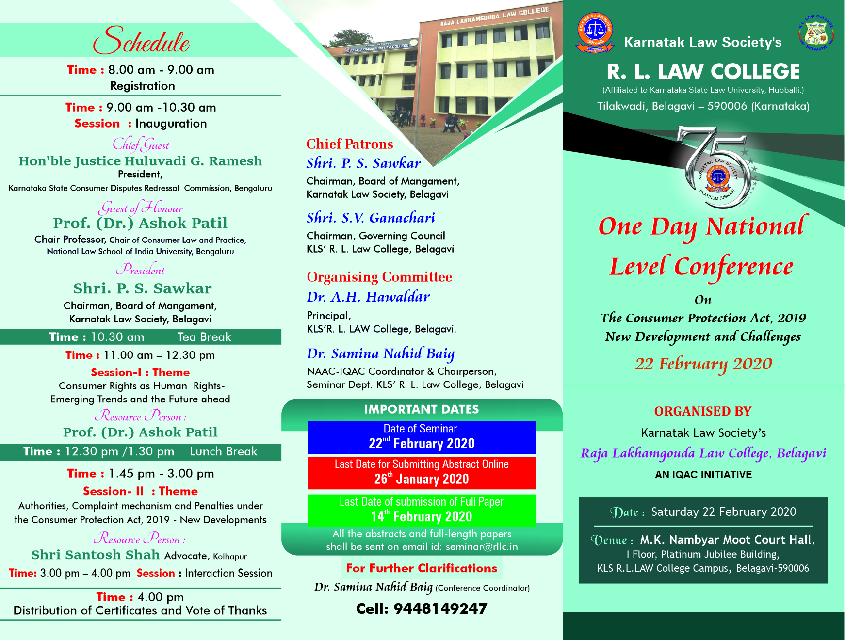Conference on Consumer Protection Act 2019 at Karnatak Law Society's R.L. Law College, Belagavi