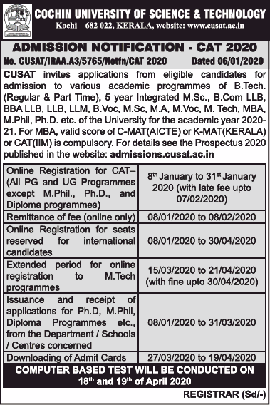 CUSAT Common Admission Test for Law Courses