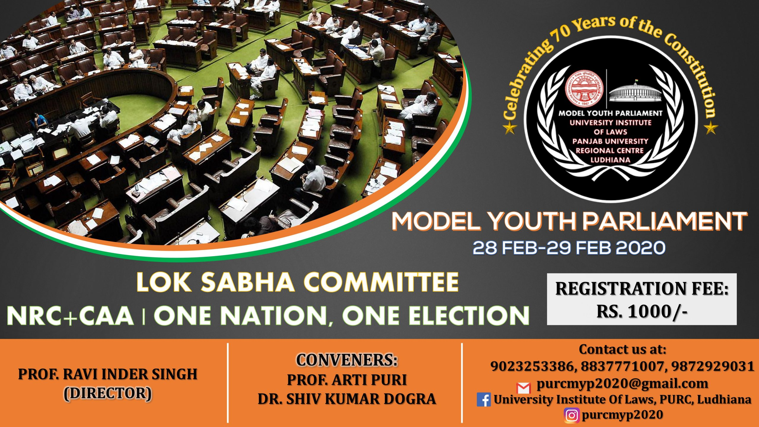 2nd Model Youth Parliament at Panjab University Regional Centre, Ludhiana