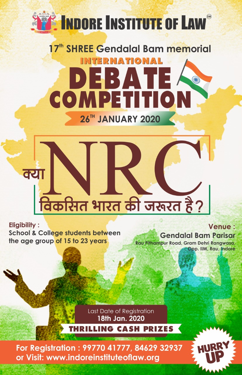 17th Shri Gendalal Bam Memorial National Debate Competition at Indore Institute of Law