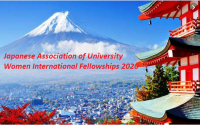 Japanese Association of University Women International Fellowships 2020