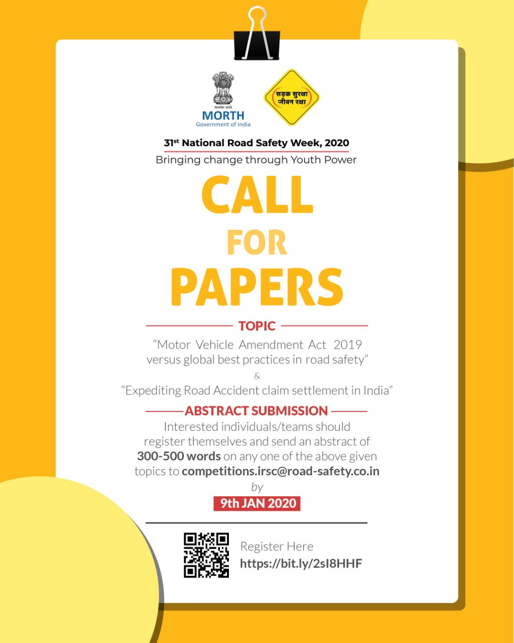 Call for Papers and Presentation by Ministry of Road Transport and Highways