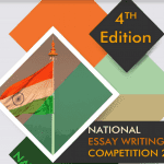 Nation and Nationalism essay competition 2020