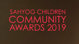 Sahyog Children Community Awards