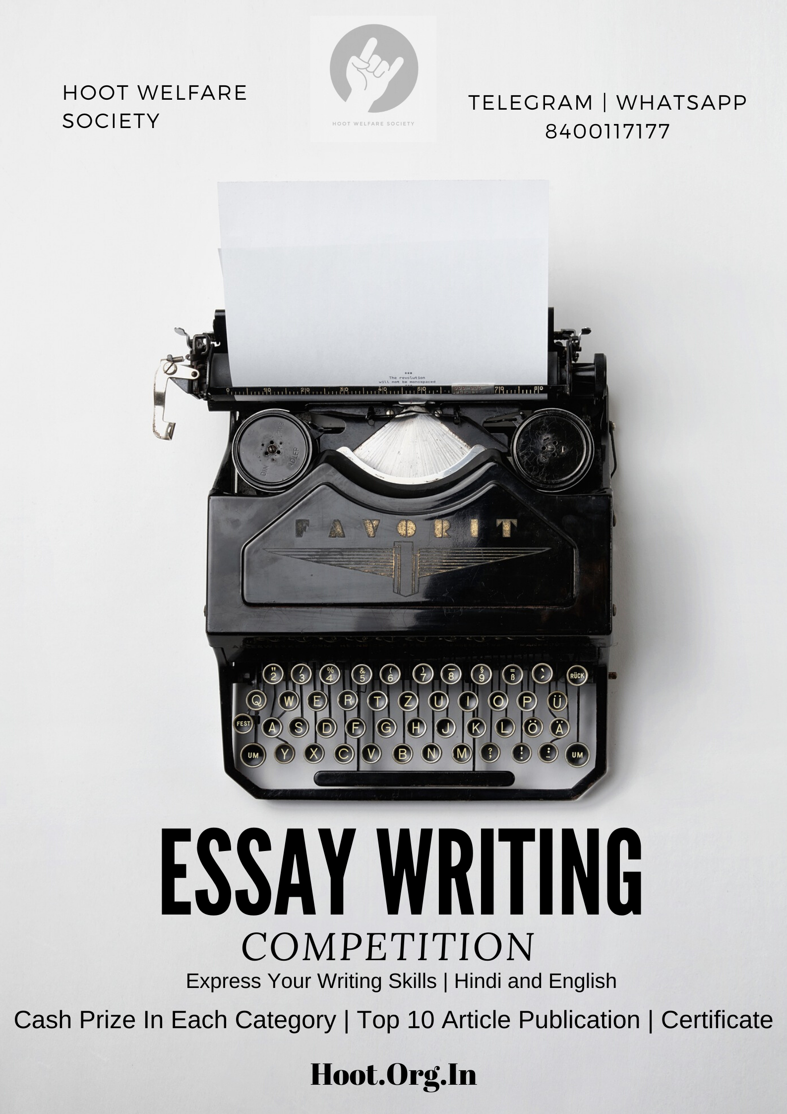 Essay Writing Competition by Hoot Welfare Society