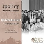 CCS ipolicy Bangalore