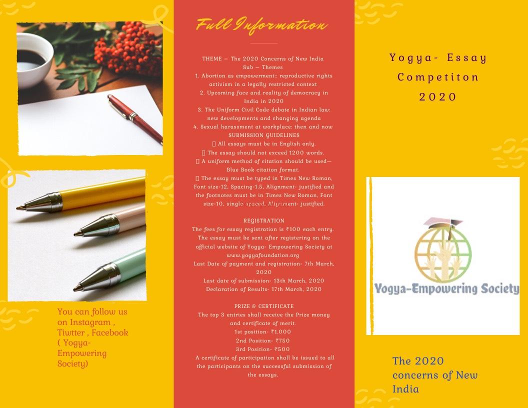 Essay Competition by Yogya Foundation