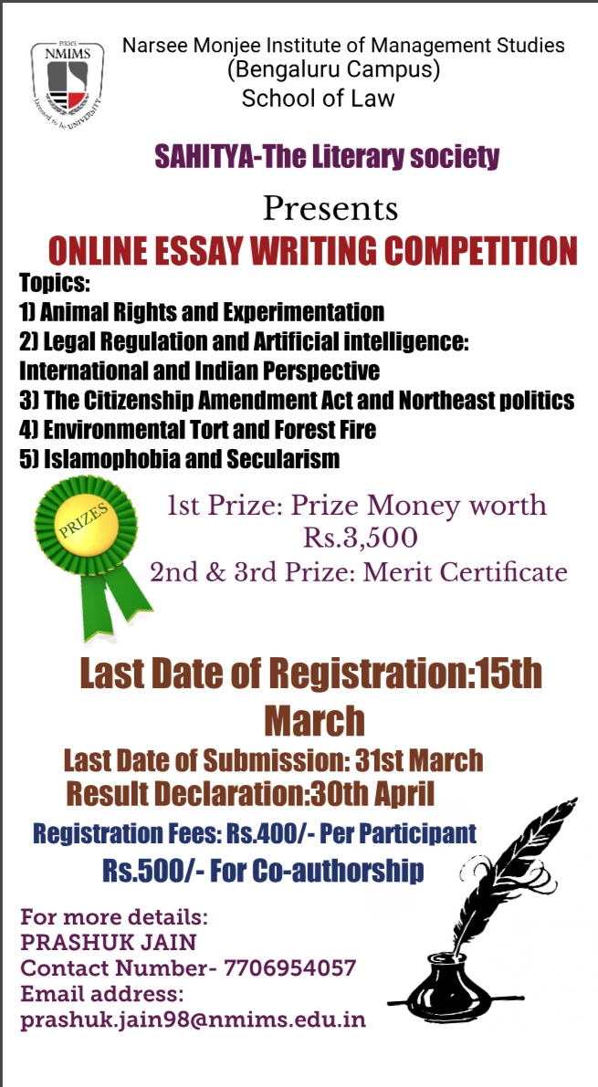 Online Essay Writing Competition by Narsee Monjee Institute of Management Studies