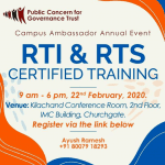 Certified Training on RTI & RTS by PCGT