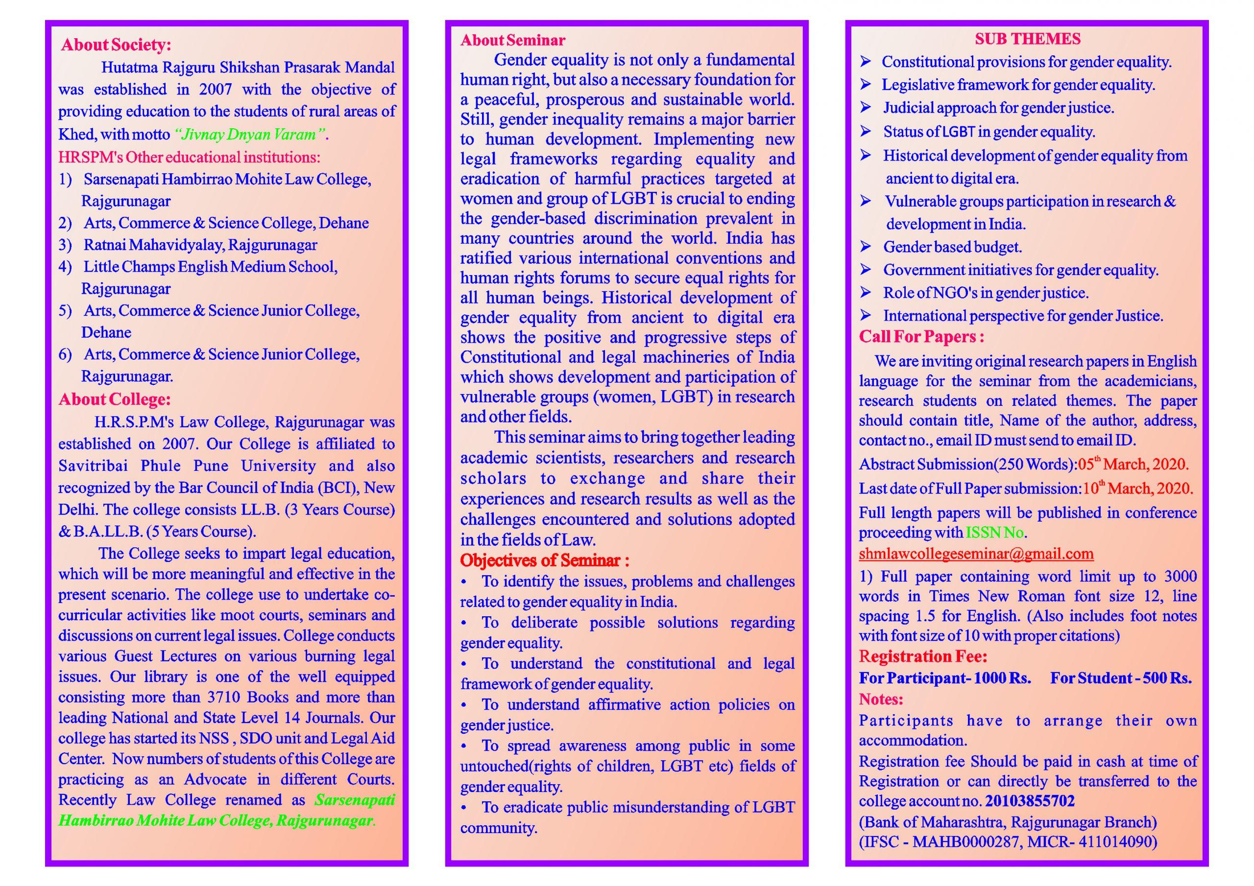 Seminar on Gender Justice at H.R.S.P.M's Law College, Rajgurunagar