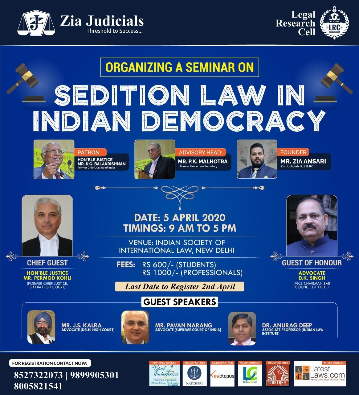 Seminar on Sedition Law in Indian Democracy by Zia Judicials Legal Research Cell
