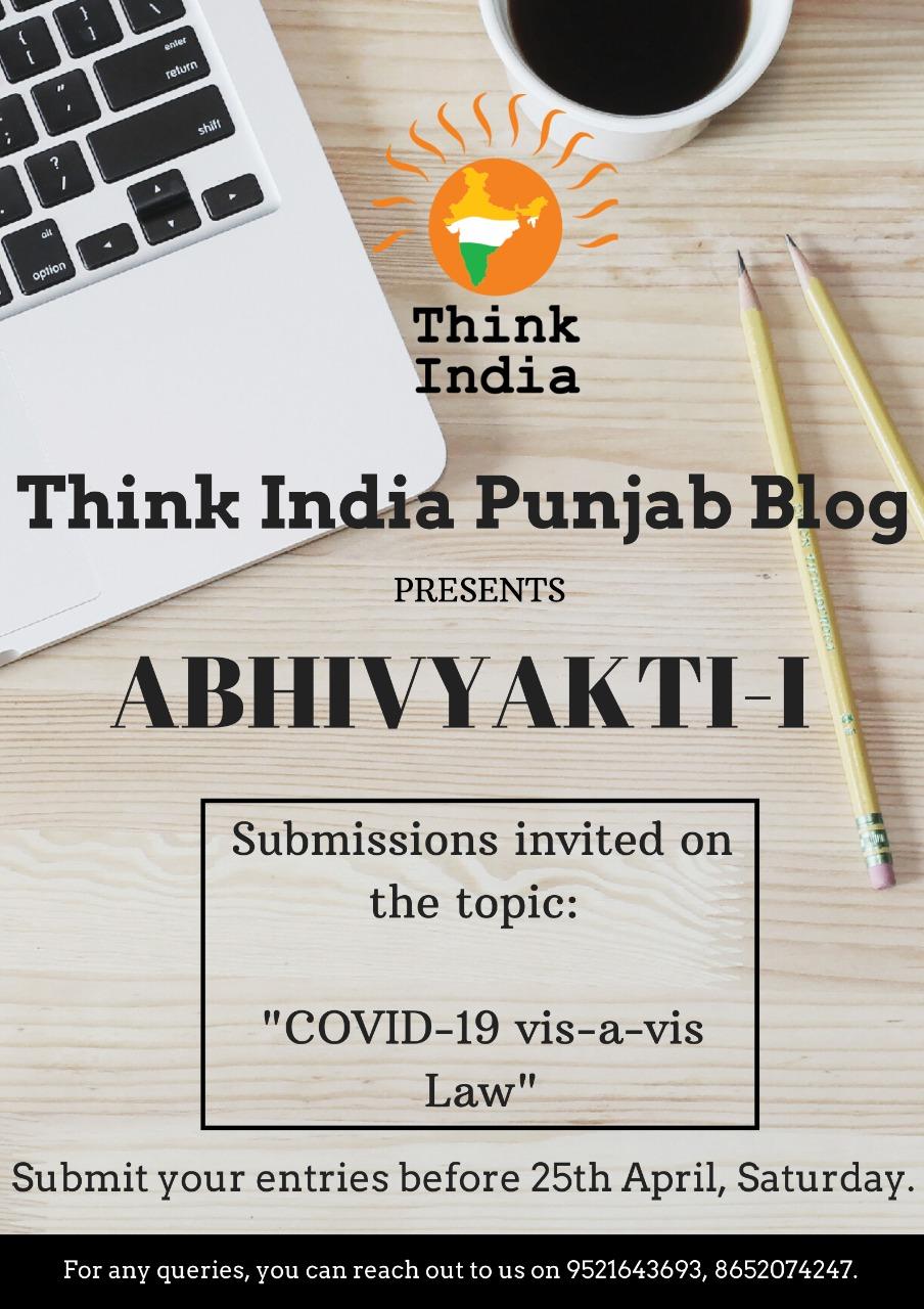 Abhivyakti by Think India, Punjab