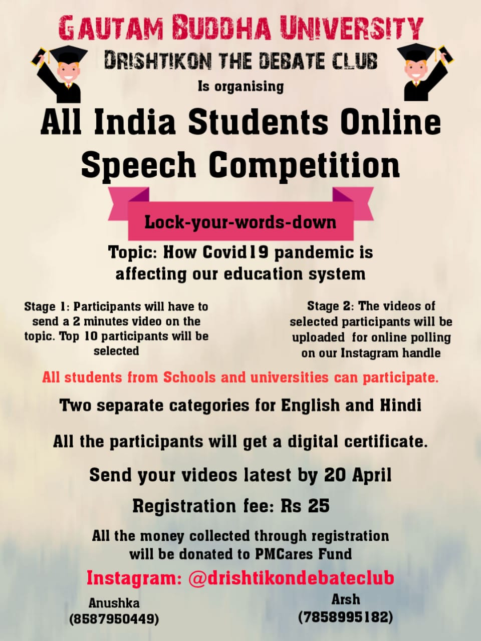 Gautam Buddha University Speech Competition