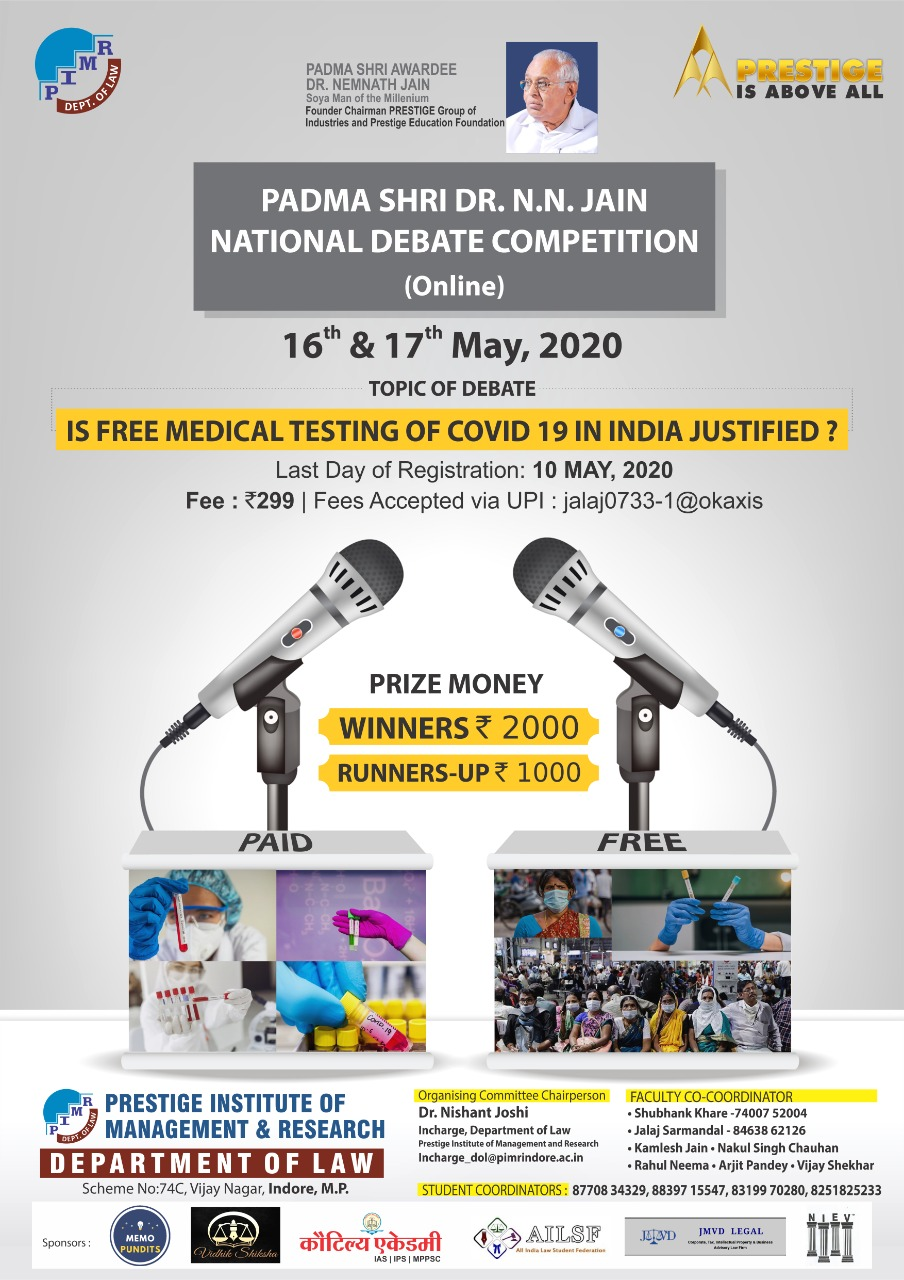 Online Debate Competition by PIMR
