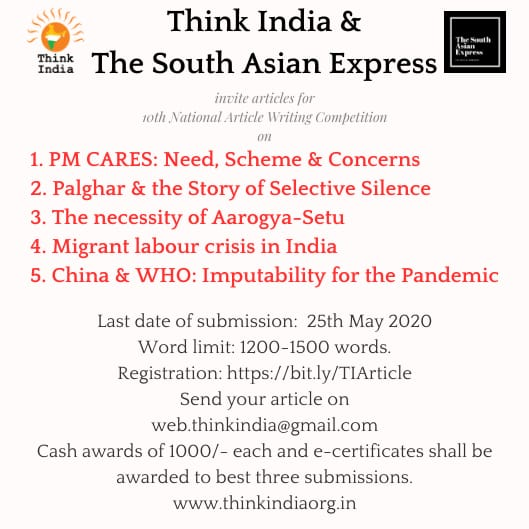 Think India Article Writing Competition