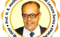 Akhil Bhartiya Adhivakta Parishad Lecture Series