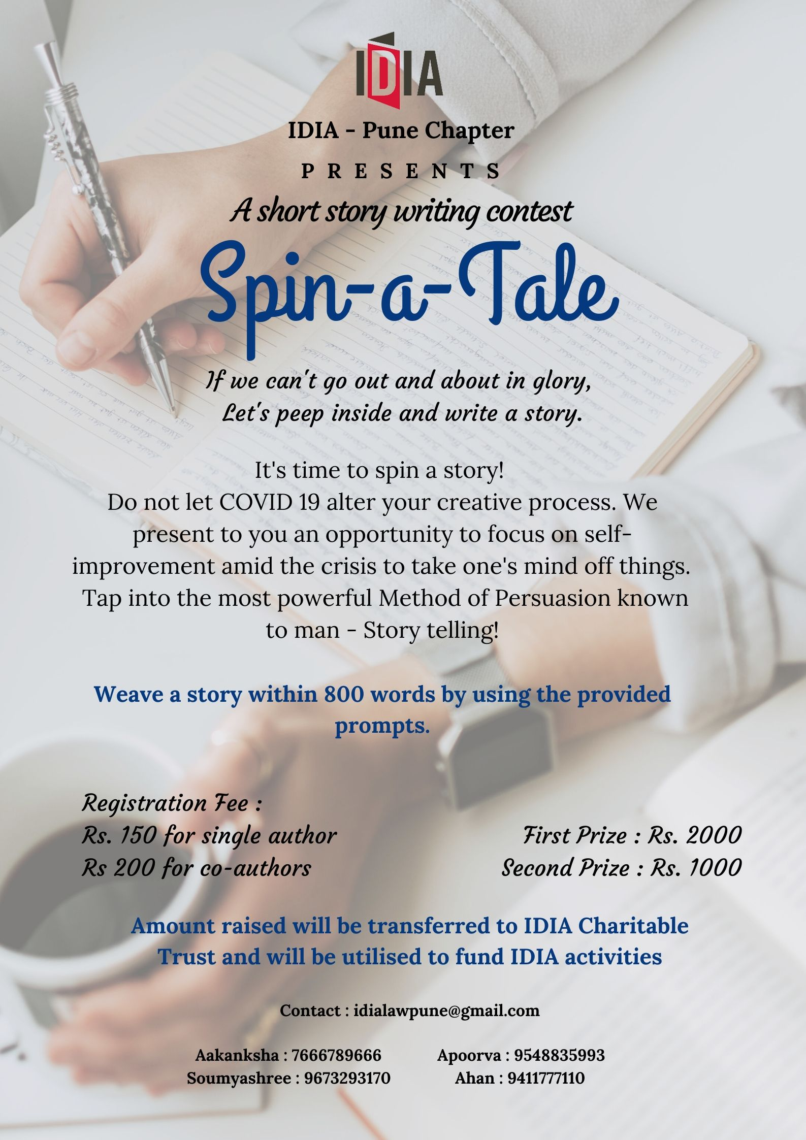 IDIA Writing Competition