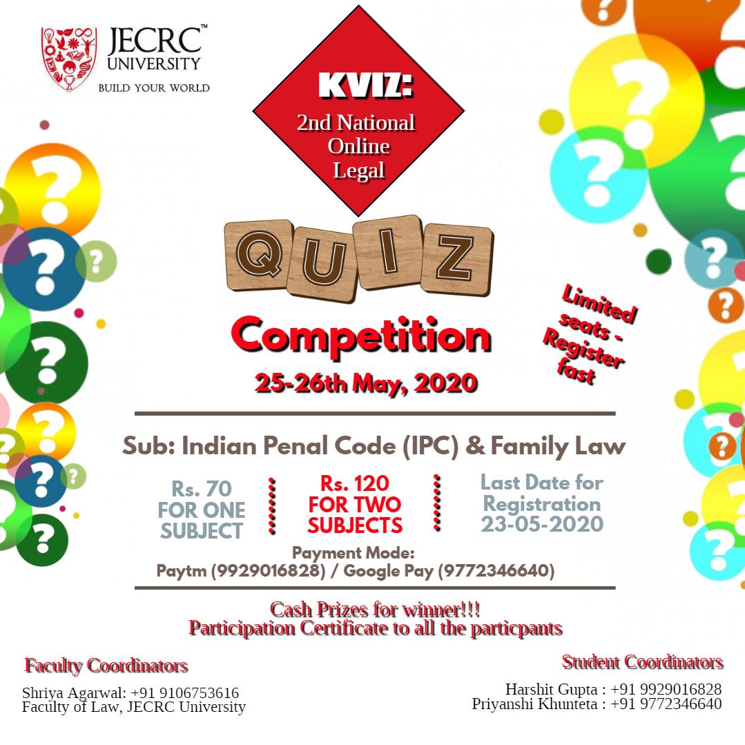 ECRC University Quiz Competition