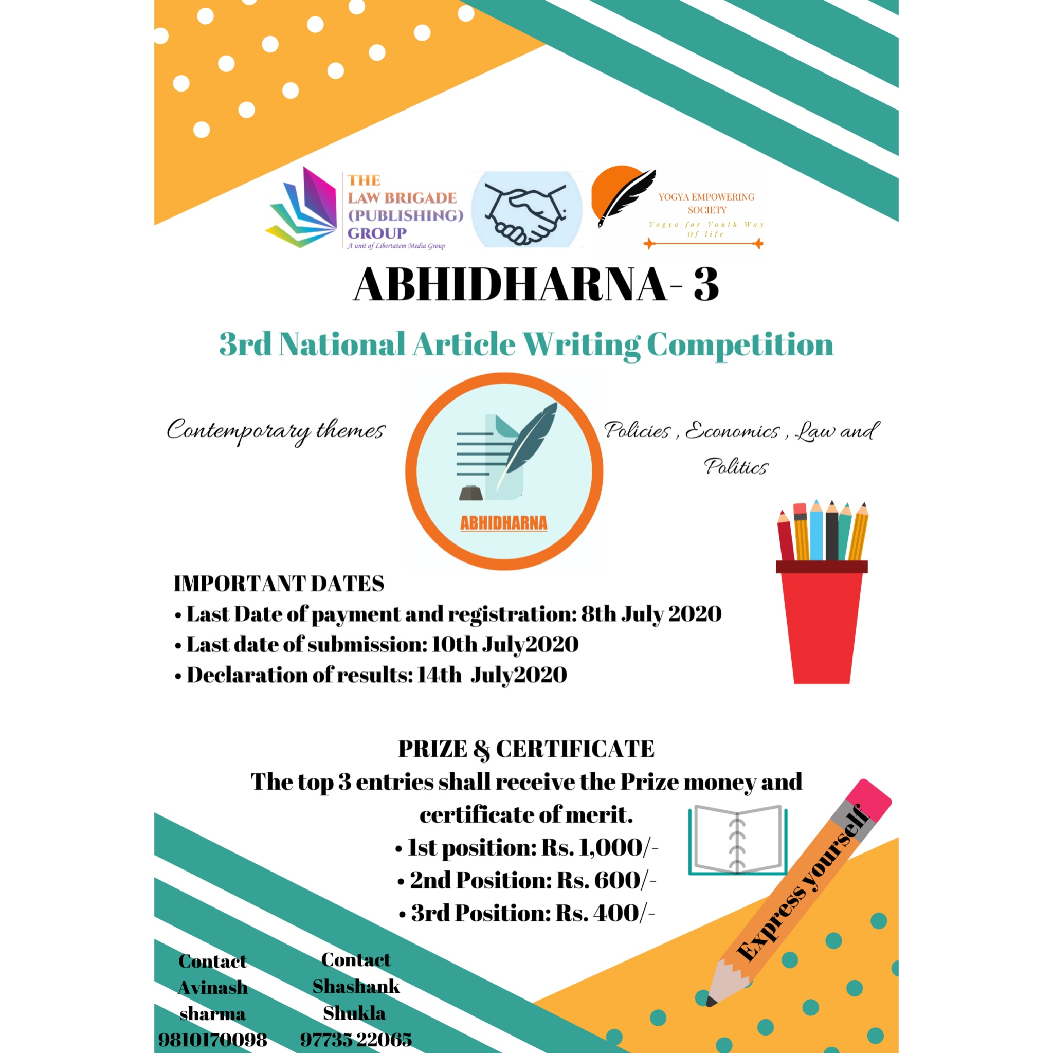 Yogya-Empowering Society Article Writing Competition