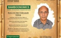 Bamboonomics Gyan Sabha