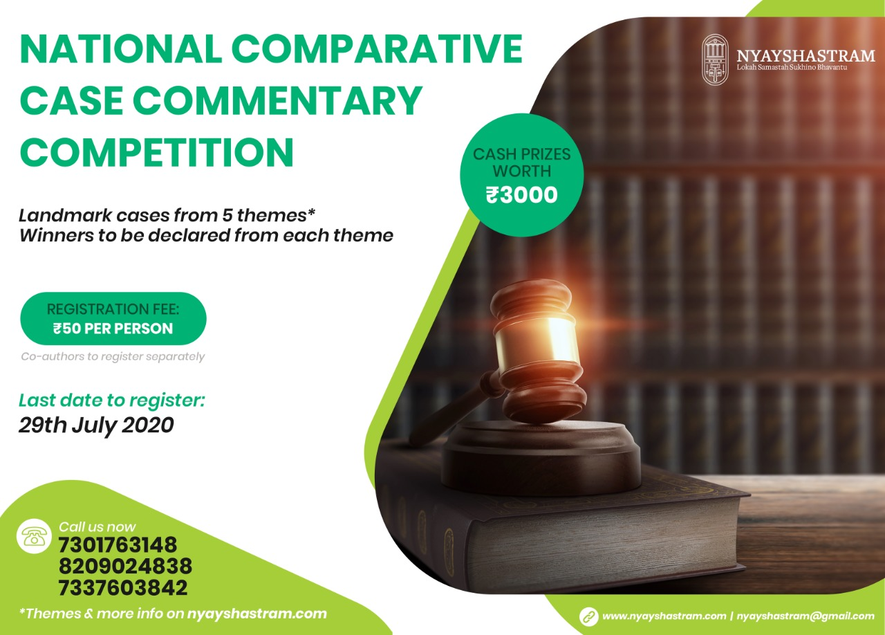 Nyayashastram Comparative Case Commentary Competition