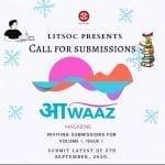 NLIU's Aawaaz: Literary E-Magazine