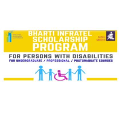 Bharti infratel Scholarship 2020