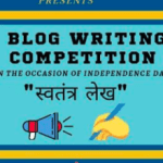 Blog Writing Competition by Think India and Nirma University